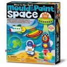 《4M美勞創作》夜光太空 (磁鐵系列) ╭★ JOYBUS玩具百貨