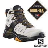 【SALOMON 法國】男 X ULTRA 4 GTX中筒登山鞋『岩灰/磁灰/奶油糖褐』412945 越野鞋.多功能鞋