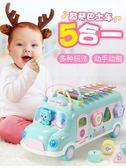 嬰兒童繞珠串珠積木6-12個月男孩女寶寶益智力玩具1-2-3周歲早教