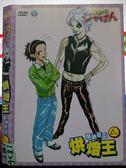 挖寶二手片-X25-053-正版DVD*動畫【烘焙王-摩納哥盃(6)/TV版】-國語發音