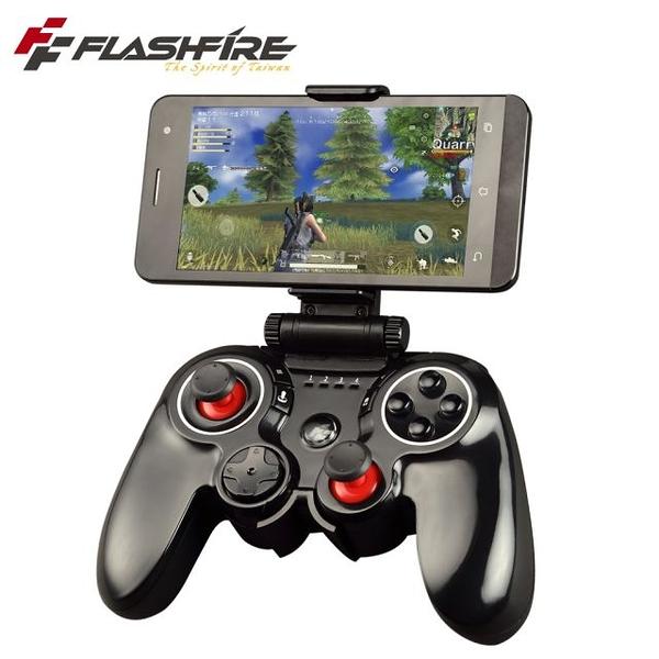 Flashfire HYPER PAD 迅雷火射擊手把 第五人格、無線手把、藍芽手把、傳說對決、遊戲手把 強強滾