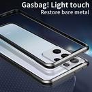 金屬時尚三星S21 Ultra手機殼 SamSung S21簡約手機套 高檔散熱三星S21保護殼 全包超薄Galaxy S21+保護套