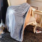 雙層加厚珊瑚絨辦公室午睡午休小毛毯沙發蓋毯羊羔絨空調兒童毯子 萬聖節