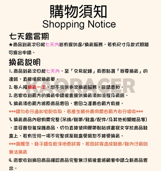 TEVA HURRICANE DRIFT 男款深藍色運動涼拖鞋-NO.TV1100270ECL
