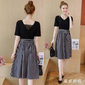 大尺碼假兩件條紋洋裝夏裝新款韓版中長款大碼收腰露背短袖裙子 QQ22769『東京衣社』
