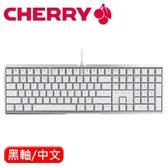 CHERRY MX 櫻桃 BOARD 3.0S 機械鍵盤 白 黑軸