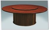 轉盤(白碎石/紅寶石)769-4 4.5尺(含50cm鋁圈)