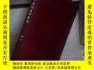 二手書博民逛書店臨床耳鼻咽喉科雜誌罕見2006 1-4 精裝Y180897