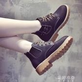 馬丁靴女英倫風韓版百搭加絨靴子女切爾西短靴女鞋子 歐韓流行館