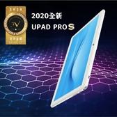 《精美好禮》2020 全新安博平板UPAD PROS 4G 台灣公司貨 影音娛樂新平台