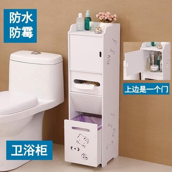 衛生間落地多層置物架收納架浴室夾縫防水馬桶邊櫃洗手間窄縫廁所 mks薇薇