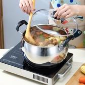 湯鍋 湯鍋不銹鋼奶鍋復底加厚泡面熱奶鍋迷你煮面小奶鍋電磁爐燃氣通用免運