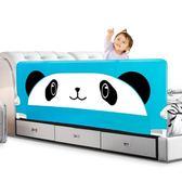 福樂熊寶寶床護欄1.8米床圍欄通用嬰兒童防摔2米大床欄桿床邊擋板
