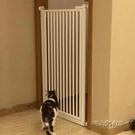 可定制免打孔易拆裝寵物貓狗門欄圍欄隔離門柵欄樓梯陽台加高加密MBS「時尚彩紅屋」
