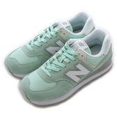 New Balance 紐巴倫 574系列  經典復古鞋 WL574ESM 女 舒適 運動 休閒 新款 流行 經典