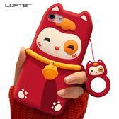 蘋果7plus手機殼女款iphone8軟硅膠7招財貓