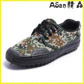 勞保鞋 工作鞋帆布迷彩鞋耐磨工地安全鞋
