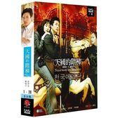 韓劇 - 天國的階梯DVD (全28集/4片裝) 崔智友/權相宇
