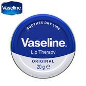 (時時樂賣場)VASELINE 凡士林 經典護唇系列
