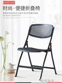 家用折疊椅子學生宿舍電腦椅休閒座椅簡易辦公椅會議椅凳子靠背椅 西城故事