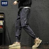 休閒褲工裝褲男士加肥大碼寬松運動褲韓版潮流褲子【時尚大衣櫥】