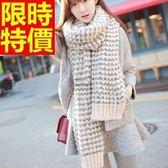 羊毛披肩-針織毛線拼色保暖女圍巾63ag18[巴黎精品]