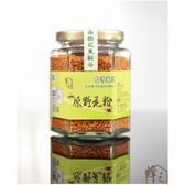 【蜂之饗宴】原野花粉160g/罐
