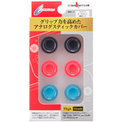 現貨中Switch主機NS CYBER日本原裝 JoyCon High Grade高等級 類比套 搖桿套六入三色【玩樂小熊】
