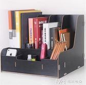 辦公用品文件夾A4紙收納盒 桌面木質制文件資料書本雜志架文件框  瑪奇哈朵