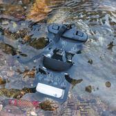 黑五好物節 防水手機袋潛水套觸屏游泳漂流包oppo華為蘋果67plus殼 水下拍照【奇貨居】
