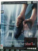 挖寶二手片-X20-090-正版VCD*動畫【攻殼機動隊(9)】-日語發音