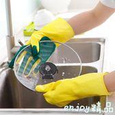 618大促 家務手套百潔布廚房浴室洗碗清潔防水手套