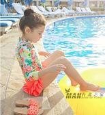 (中秋大放價)兒童泳衣 女童泳衣嬰幼分體速幹防曬大中小長袖女孩子兒童游泳衣寶寶溫泉服