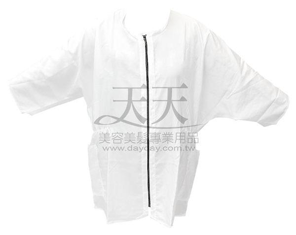 ◇天天美容美髮材料◇ 標榜 沙龍制服 (前面拉鍊) E7002 [18376] **顏色採隨機出貨唷~~**