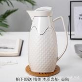 陶瓷冷水壺杯具套裝家用大容量飲具涼水果汁花茶壺耐高溫水杯子 FF6001【Pink 中大尺碼】