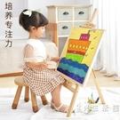 0.9M黃松迷你畫架木制支架式實木質多功能便攜學生兒童幼兒園繪畫架子WD 小時光生活館