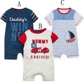 短袖 連身 哈衣 兔裝 歐美 舒適棉質 間釦設計 男孩 海軍風 三款 寶貝童衣