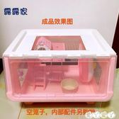 倉鼠籠 露露倉鼠籠DIY亞克力整理箱籠子 侏儒 一三線 金絲熊適用 新品