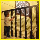 兒童樓梯陽臺防護網防墜網樓梯防護網兒童安全網護欄網0.8米*2米gogo購