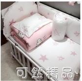 床床圍純棉可拆洗透氣床圍bb床圍床品套件防撞5件套定做 可然精品