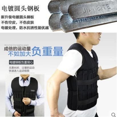 可調節負重背心鋼板跑步裝備套裝鉛塊馬甲隱形沙衣綁腿【8公斤】