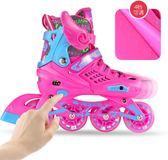 溜冰鞋初學者兒童全套裝 3-5-6-8-10歲可拆洗男女成人輪滑鞋直排