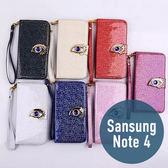 SAMSUNG 三星 Note 4 時尚鷹眼皮套 附手繩 左右開 插卡 側翻皮套 手機套 殼 保護套 配件
