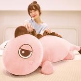 可愛恐龍毛絨玩具睡覺抱枕長條枕床上大布娃娃公仔玩偶女生抱抱熊 後街五號