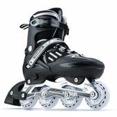 溜冰鞋成人全套裝輪滑鞋單排旱冰鞋男女兒童滑冰鞋直排輪初學者 igo 樂活生活館