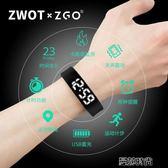 手錶led智能手環手錶多功能男女學生防水運動簡約夜光電子表震動鬧鐘 曼莎時尚