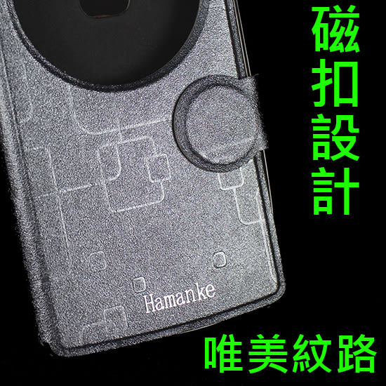 【簡約】LG Spirit H440Y 視窗皮套/書本式翻頁/磁扣側掀/保護套/支架斜立展示/軟套