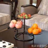 多層水果盤客廳三層水果盆網紅果盤歐式家用簡約現代創意水果籃 凱斯盾