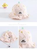 特惠嬰兒帽嬰兒帽子春秋薄款遮陽帽寶寶漁夫帽防曬女孩可愛公主女童6-12個月交換禮物