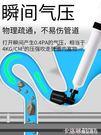 馬桶疏通器通下水道神器家用廁所堵塞水管廚房管道高壓氣一炮通泡 MKS免運